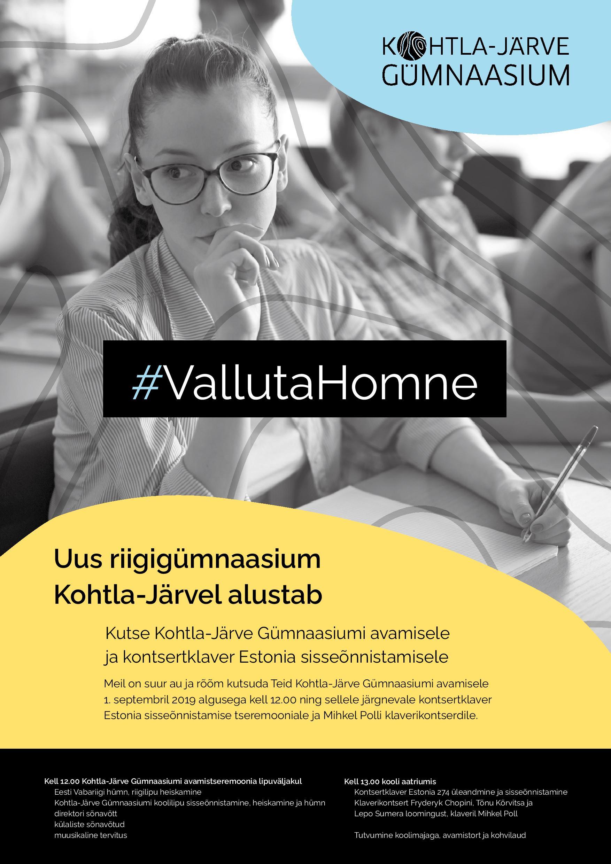 You are currently viewing Kohtla-Järve Gümnaasiumi pidulik avaaktus