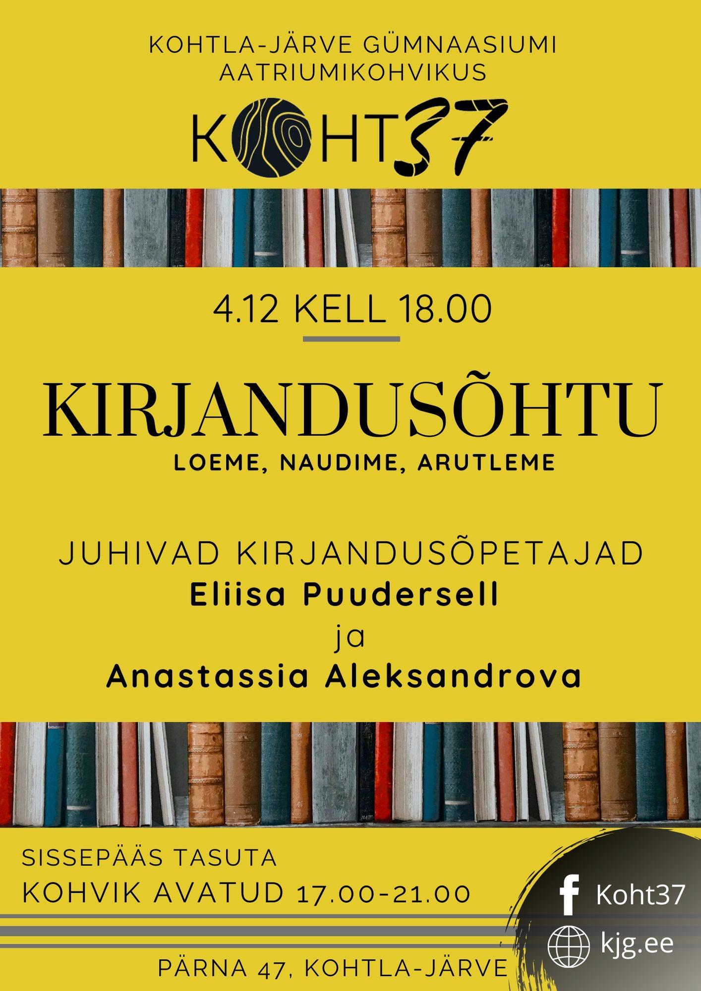 KOHT37: Kirjandusõhtu