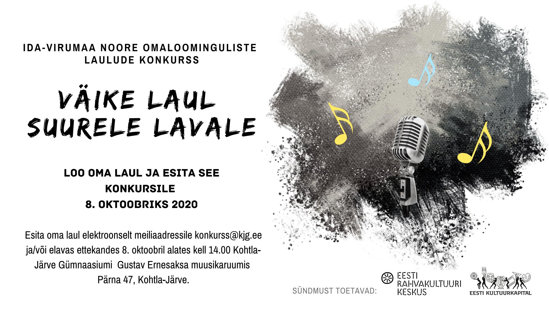 """Ida-Virumaa noorte omaloominguliste laulude konkurss """"Väike laul suurele lavale""""!"""