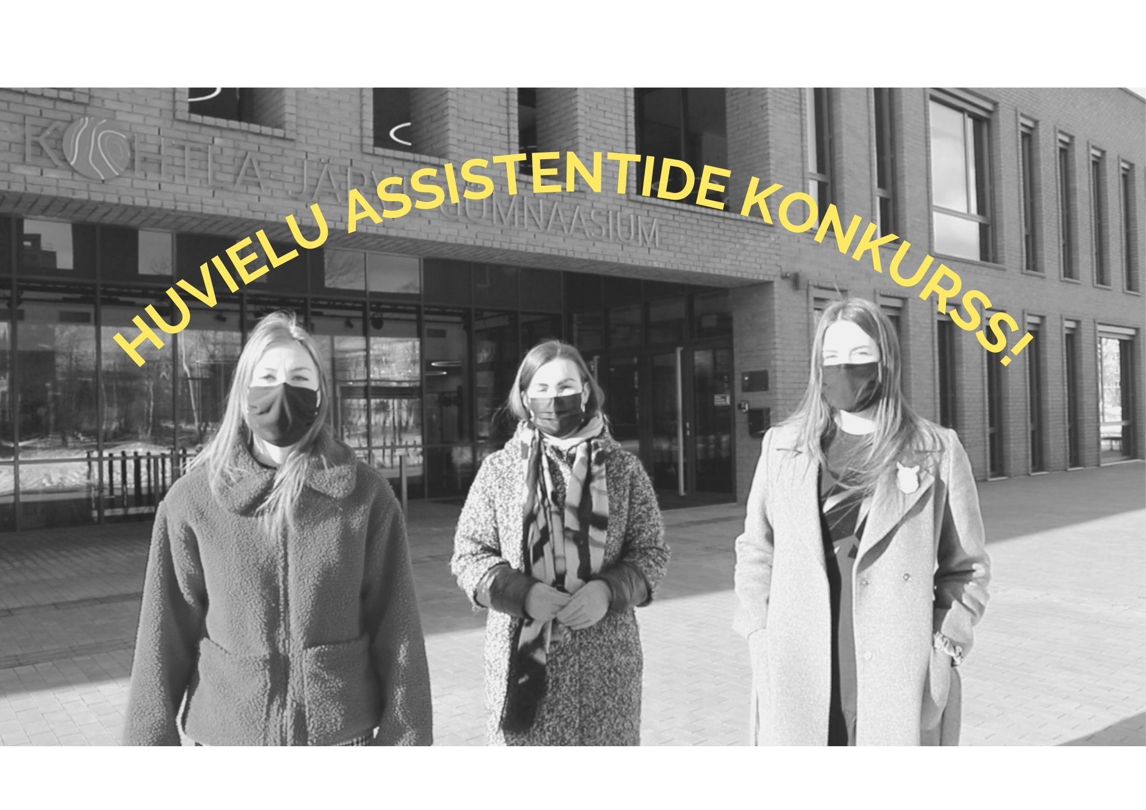 Read more about the article Huvitiim kuulutab välja huvielu assistentide konkursi!