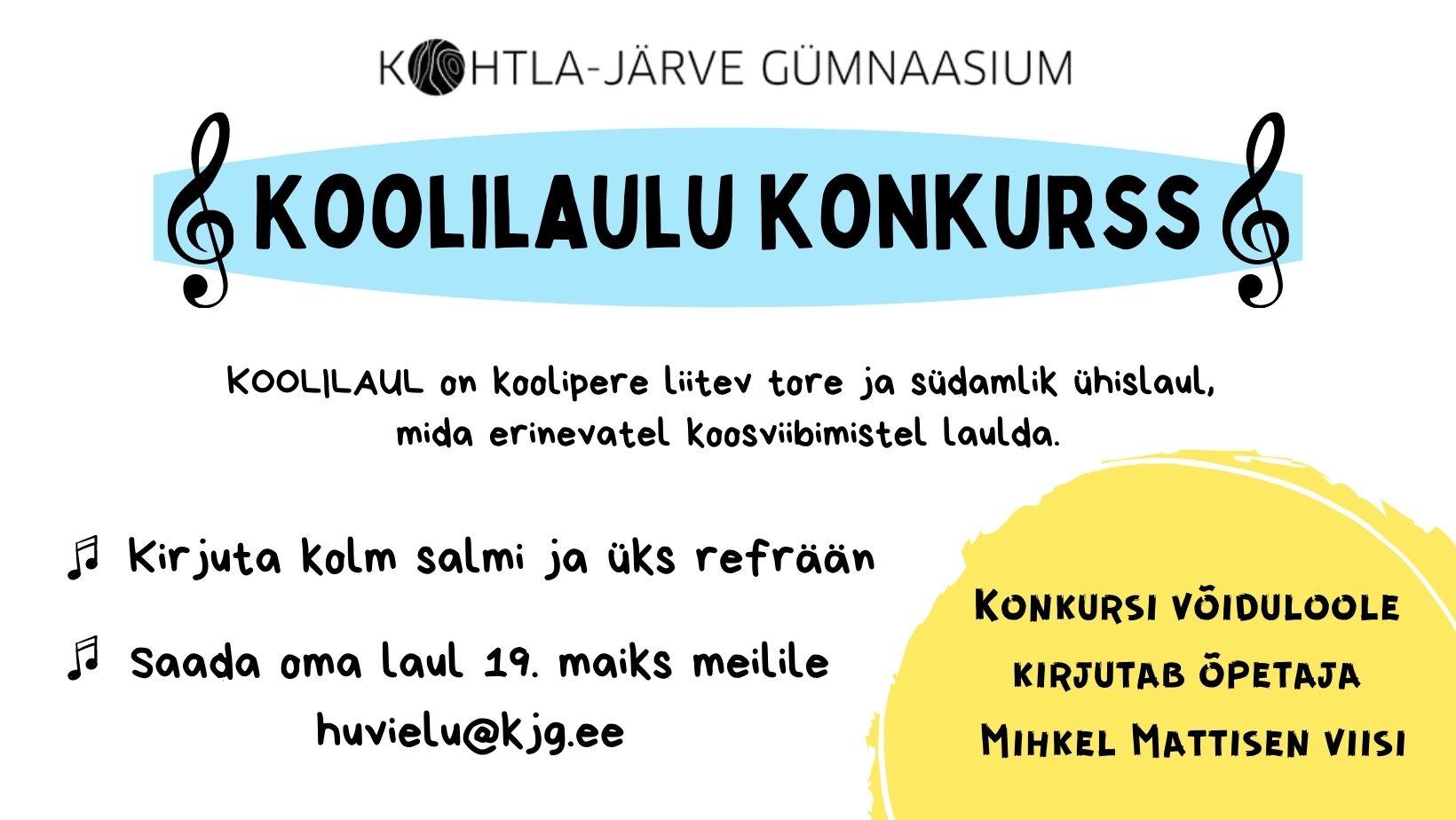Read more about the article Kooli laulu konkurss